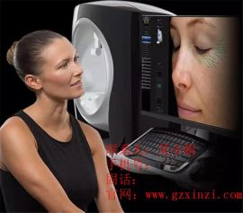 visia皮肤检测图片