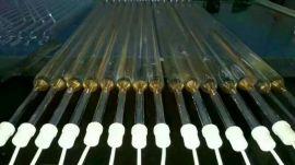 uv金属卤素灯管/辐照交联紫外uv灯/紫外线uv铁灯