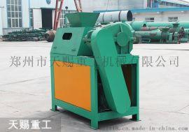 新疆有机肥设备 对辊挤压造粒机 挤压造粒机厂家