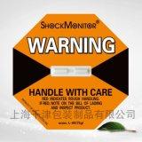 ShockMonitor橙色75g國產專利防震動標貼 上海防碰撞標籤