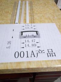 PMMA条型灯灯罩001A 亚克力磨砂乳白 半透明 透明罩子