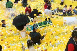 大型宣动活动必备百万海洋球项目产品