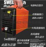12V100ah鋰電池大容量鋰電瓶動力聚合物鋰電池氙氣燈逆變器電源