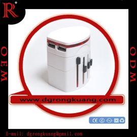 双USB旅游转换充电器 全球通用旅游转换插座 多功能旅游转换插座