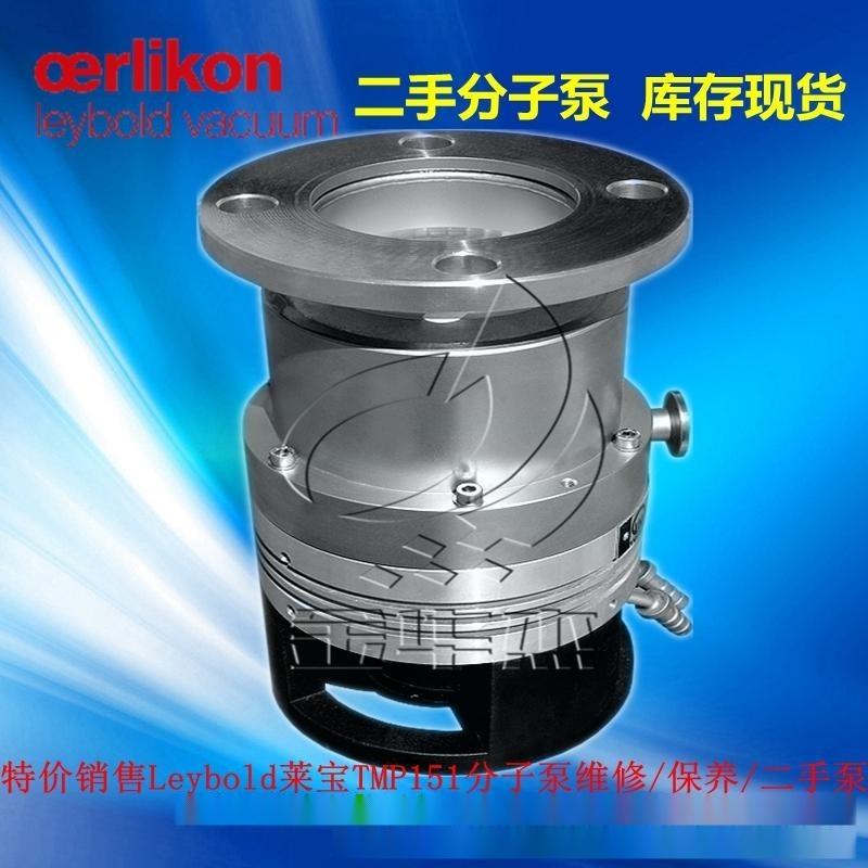 Leybold  TD400萊寶渦輪分子泵控制器維修-Oerlikon萊寶分子泵電源維修-二手萊寶TD400分子泵變頻器