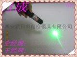 532nm綠光點狀鐳射器