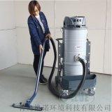 al3df移動式電動吸塵設備 強力大功率工業吸塵器