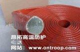 钢铁厂专用高温防护套管定制
