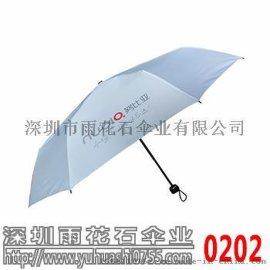 深圳礼品雨伞厂 广告伞定做