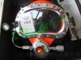 MZ-300重潜头盔 市政打捞专用头盔