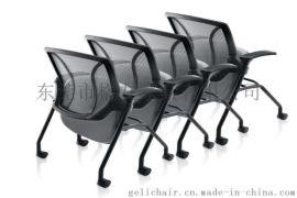 网背培训椅 办公培训椅带写字板折叠椅厂家