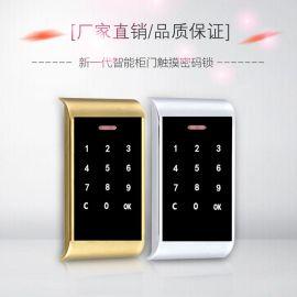 文件柜密码锁ZD016