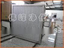 耐高温过滤器 组合式过滤器 hepa高效过滤器 活性炭过滤器