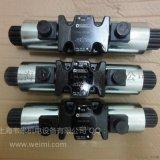 迪普马液控伺服阀E5P4-S1/E/40N-D24K1