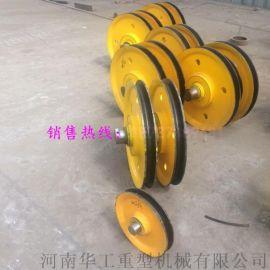 10T轧制滑轮组 滑轮外径450 桥式起重机滑轮组 吊钩动滑轮 矿山产**滑轮组