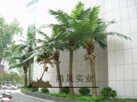 仿真树厂家 绿色仿真椰子树 批量定制 椰子树仿真 效果真实
