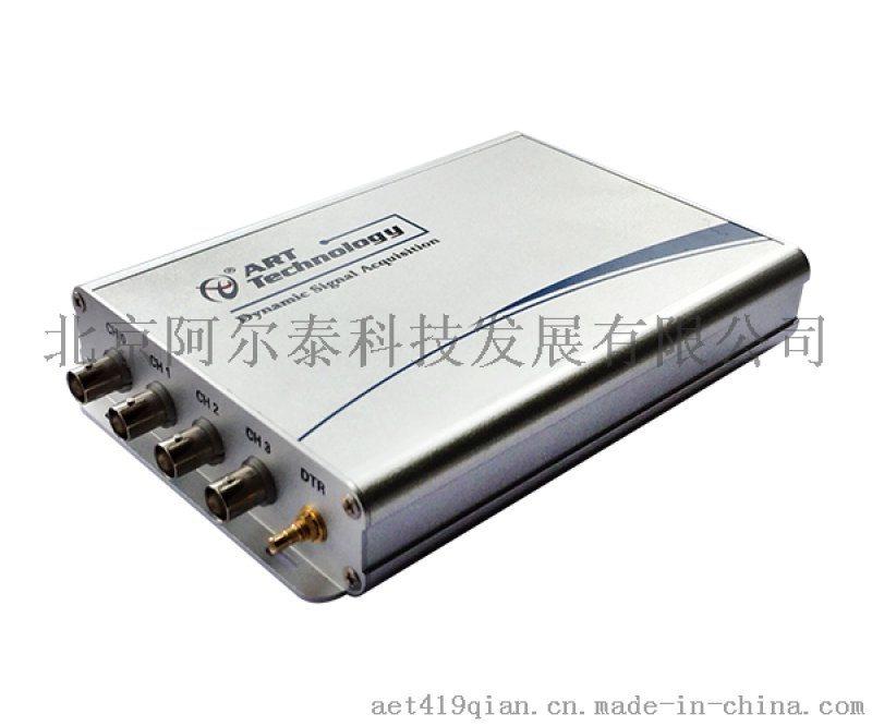 同步采集卡USB8812