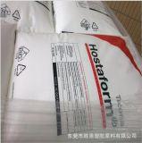 高剛性POM 泰科納GB25 25%玻璃珠填充