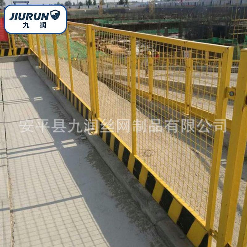 建筑基坑护栏网 基坑护栏 临边防护网