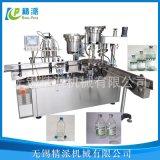 输液瓶灌装轧盖机 自动液体灌装机 灌装轧盖机 四头液体灌装机