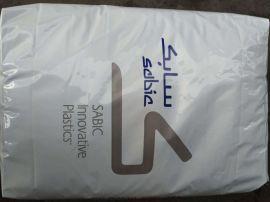 热传导复合塑料PA6 沙伯基础PTF-212-11 导热塑料