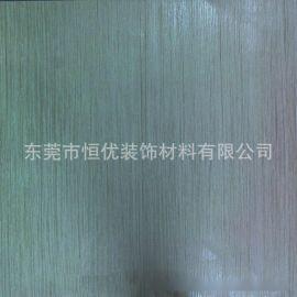 生产供应三聚 胺浸渍装饰纸 耐磨三聚 胺饰面装饰板