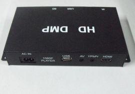 高清多媒体广告播放器(HD26)