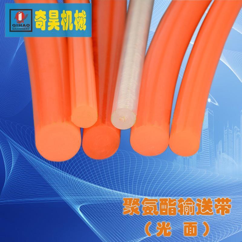 O形圆形光面聚氨脂PTU输送带,生产线输送带