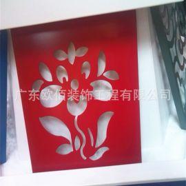 雕花镂空铝单板 外墙2.5mm氟碳铝单板造型幕墙