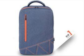 方振箱包专业订制双肩电脑商务背包,公文包,可加印logo