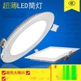 圓形led面板燈衛生間過道窄邊平板燈6W9W15W20W方形嵌入式