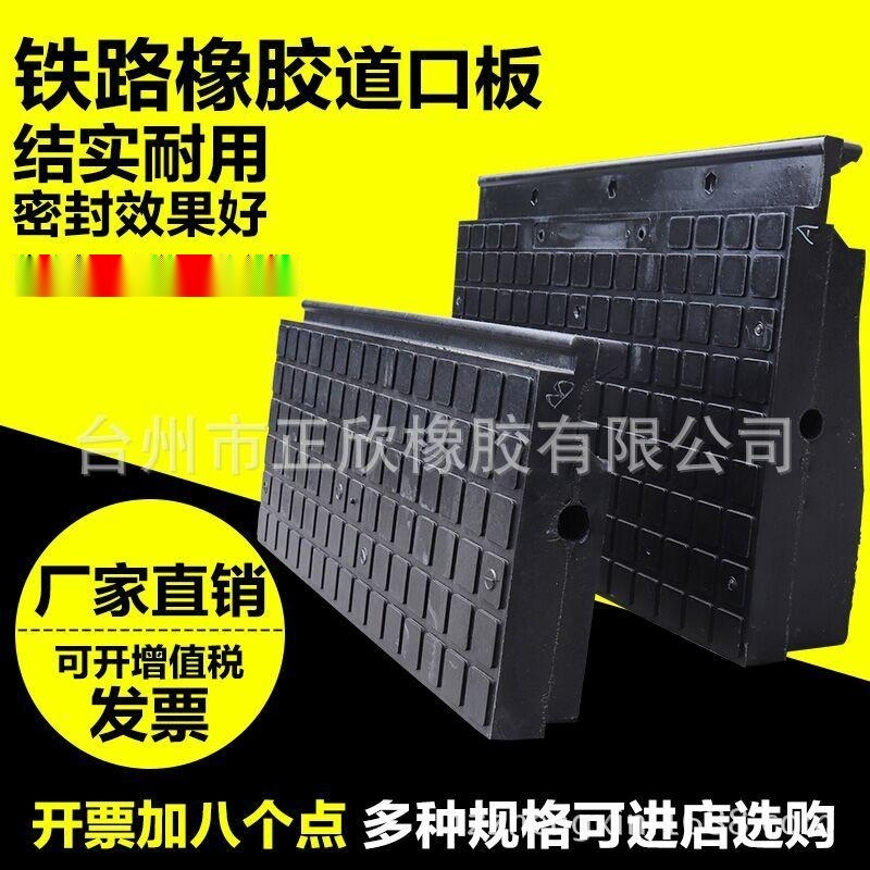 铁路道口板 橡胶平交道铺面板直销