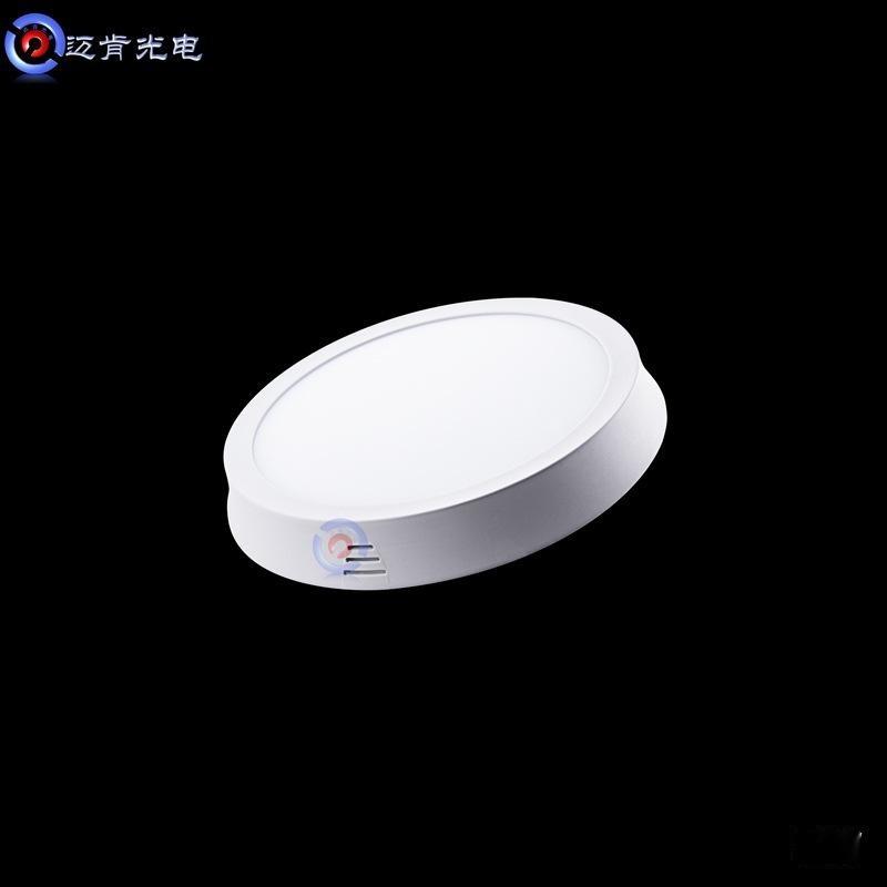 小型LED吸頂燈家庭中式照明燈具明裝圓形5w漫反射吸頂燈