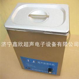 台式超声波清洗机实验室专用济宁鑫欣