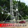 上海快裝鋁合金腳手架5.2米安全爬梯 鋁通架可移動平臺簡易安裝