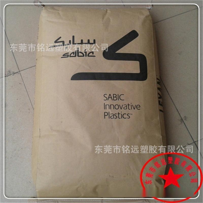耐寒PC 抗室外紫外線PC 沙伯基礎原GE EXL1414 BK1A068L 黑色PC