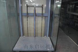 石家庄市 唐山启运家用电梯 定制液压观光别墅电梯