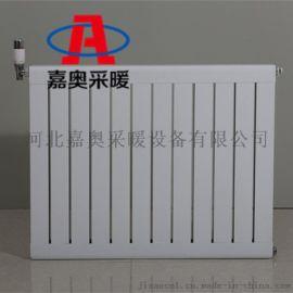 工程家用鋼鋁復合暖氣片散熱器價格型號-嘉奧採暖