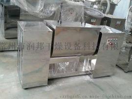 润邦干燥CH-150系列槽形混合机