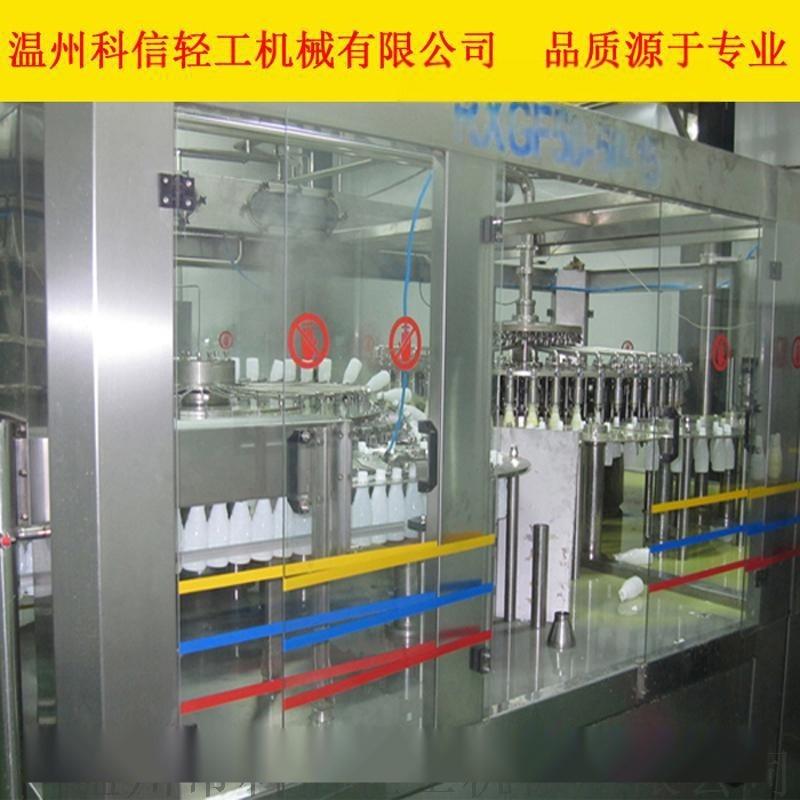 新品:香蕉饮料全自动灌装机香蕉饮料加工生产线