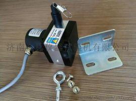 众标ZBL-80电梯拉线位移传感器