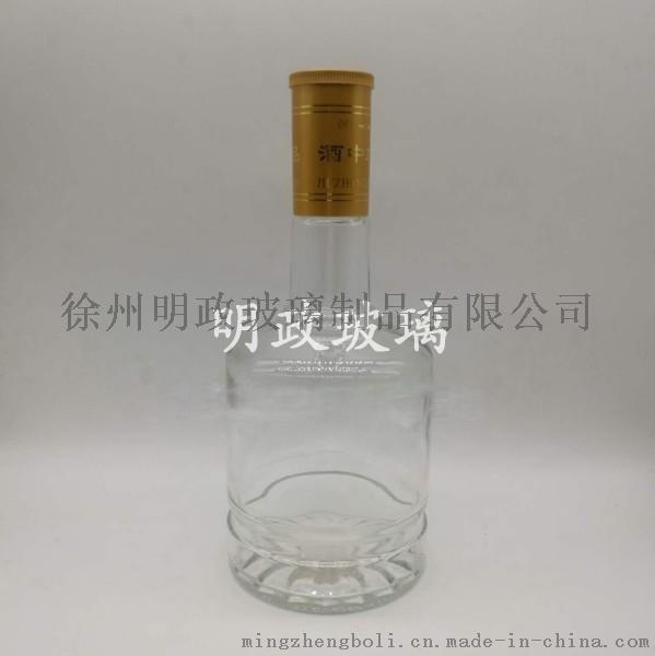 中药玻璃瓶,玻璃瓶制作,  玻璃瓶,玻璃大酒瓶