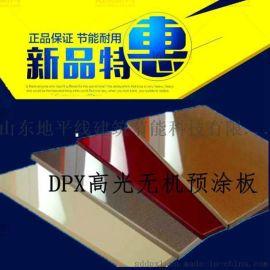 防火塗層板|無機手工高密度防火板