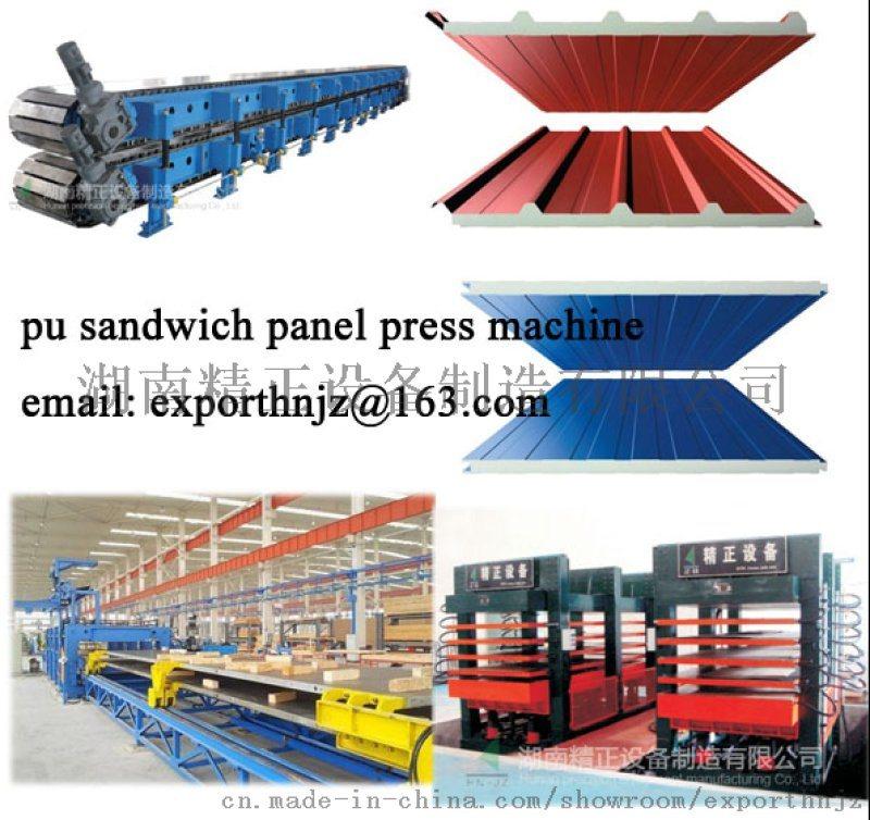 各類聚氨酯PU複合板材層壓機1+1/2+2