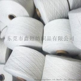12S环纺棉纱 梭织正捻环保棉纱 GRS认证