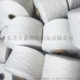 12S環紡棉紗 梭織正捻環保棉紗 GRS認證