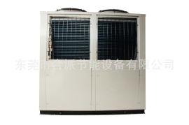 空气能热泵热水机15P顶吹V型机可供500人宿舍用水