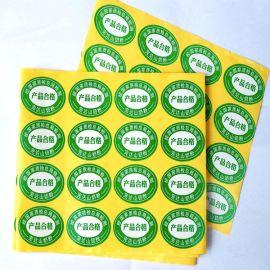 不干胶标签/苹果不干胶商标/农家土鸡蛋标签贴纸/茶叶标签