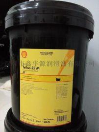 殼牌得力士S2 M46抗磨液壓油