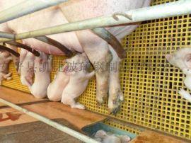 禽畜舍玻璃钢格栅,易清洁格栅板